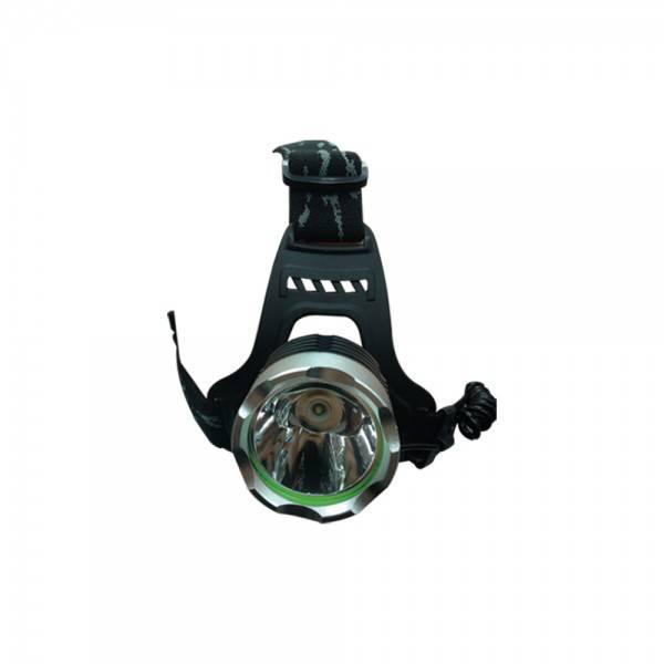 Kafa Lambası 5 Watt Şarjlı Model : 068-D